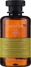 Parfumuri și produse cosmetice Șampon cu mușețel și miere - Apivita Gentle Daily Shampoo