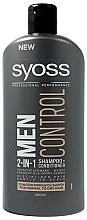 Parfumuri și produse cosmetice Șampon-balsam 2 în 1 pentru păr uscat - Syoss Men Control