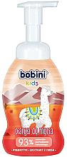 Parfumuri și produse cosmetice Spumă de curățare - Bobini Lama Washing Foam