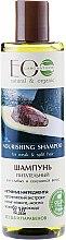 Parfumuri și produse cosmetice Șampon hidratant - ECO Laboratorie Nourishing Shampoo