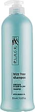 Parfumuri și produse cosmetice Șampon pentru păr rebel și creț - Black Professional Line