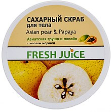 """Духи, Парфюмерия, косметика Сахарный скраб для тела """"Азиатская груша и папайя"""" - Fresh Juice Asian Pear & Papaya"""