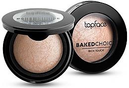 Parfumuri și produse cosmetice Iluminator copt - Topface Baked Choice Rich Touch Highlighter