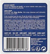 "Săpun ""Milk Cream"" - Institut Karite Milk Cream Shea Soap — Imagine N2"
