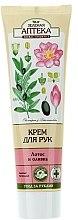 """Cremă de mâini """"Lotus și măsline"""" - Green Pharmacy — Imagine N1"""