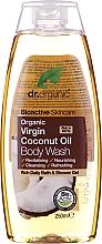 Parfumuri și produse cosmetice Gel organic de duș, cu ulei de nucă de cocos - Dr. Organic Bioactive Skincare Organic Coconut Virgin Oil Body Wash