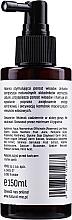 Лосьон для волос от выпадения - NaturalME Natural Hair Line Lotion — фото N2