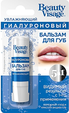 Balsam cu acid hialuronic pentru buze - Fitokosmetik Beauty Visage
