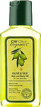 Parfumuri și produse cosmetice Ulei de mătase pentru păr și corp - Chi Olive Organics Olive & Silk Hair and Body Oil