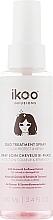 """Parfumuri și produse cosmetice Spray pentru păr """"Protecție și restaurare"""" - Ikoo Infusions Duo Treatment Spray Color Protect & Repair"""