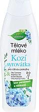 Parfumuri și produse cosmetice Loțiune de corp - Bione Cosmetics Goat Milk Body Lotion
