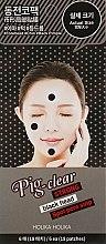 Parfumuri și produse cosmetice Patch-uri pentru față - Holika Holika Pig Nose Clear Strong Blackhead Spot Pore Strip