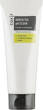 Parfumuri și produse cosmetice Spumă de curățare pentru față - Coxir Green Tea pH Clear Foam Cleanser