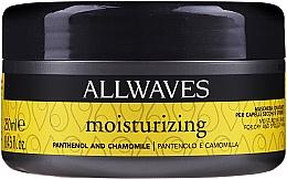 "Parfumuri și produse cosmetice Mască de păr ""Panthenol și Mușețel"" - Allwaves Moisturizing – Hydrating Panthenol And Chamomile Mask"