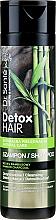 "Parfumuri și produse cosmetice Șampon ""Cărbune de bambus"" - Dr. Sante Detox Hair"