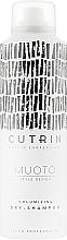 Parfumuri și produse cosmetice Șampon uscat pentru volum - Cutrin Muoto Volumizing Dry Shampoo