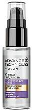 "Parfumuri și produse cosmetice Ser pentru păr ""Ultra netezime"" - Avon Advance Techniques Ultra Seek Serum"