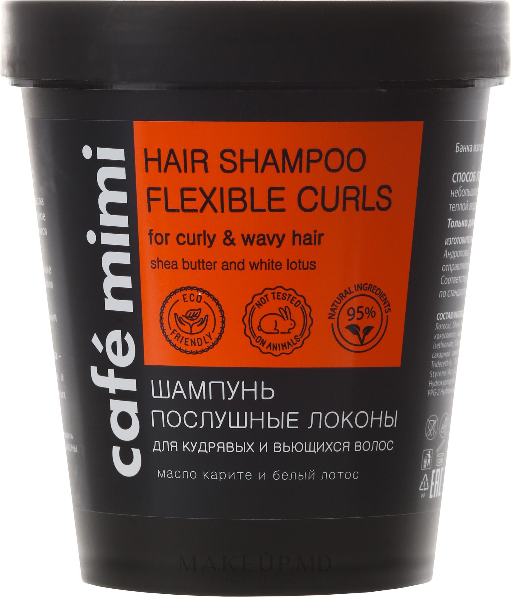 """Шампунь для волос """"Послушные локоны"""" - Cafe Mimi Shampoo — фото 220 ml"""