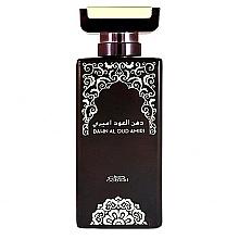 Parfumuri și produse cosmetice Nabeel Dahn Al Oud Amiri - Apă de parfum
