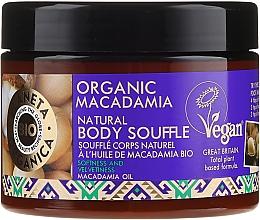 Духи, Парфюмерия, косметика Cremă pentru corp - Planeta Organica Organic Macadamia Natural Body-Souffle