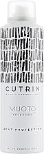 Parfumuri și produse cosmetice Spray pentru protecție termică - Cutrin Muoto Heat Protection