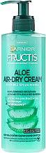 Духи, Парфюмерия, косметика Крем для волос - Garnier Fructis Aloe Air-Dry Cream
