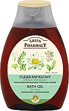 """Parfumuri și produse cosmetice Ulei de duș """"Arbore de ceai"""" - Green Pharmacy Tea Tree Bath Oil"""