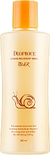 Parfumuri și produse cosmetice Toner facial revitalizant cu mucină de melc - Deoproce Hydro Recovery Snail Toner