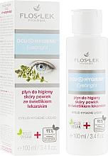 Духи, Парфюмерия, косметика Гигиенический флюид для век с экстрактом глазных трав - Floslek Eyebright Eyelid Hygiene Liquid