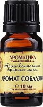 Parfumuri și produse cosmetice Ulei aromatic pentru corp - Aromatika Fragrance Of Love