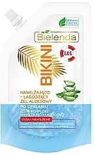 Parfumuri și produse cosmetice Gel hidratant și calmant de aloe vera după plajă - Bielenda Bikini S.O.S Gel (doy-pack)