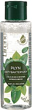 Parfumuri și produse cosmetice Lichid antibacterian cu ulei de arbore de ceai - Lirene