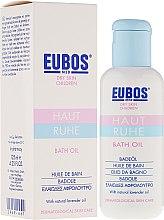 Parfumuri și produse cosmetice Ulei de corp pentru copii - Eubos Med Dry Skin Children Calm Skin Bath Oil