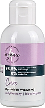 Parfumuri și produse cosmetice Gel pentru igienă intimă - 4Organic Care Intimate Gel