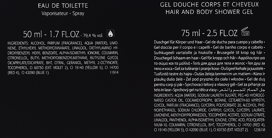 Givenchy Gentleman 2017 - Set (edt/50ml + sh/gel/75ml) — Imagine N5