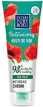 """Parfumuri și produse cosmetice Cremă de mâini """"Câmp de mac"""" - Cztery Pory Roku Botanical Protective Hand Cream"""