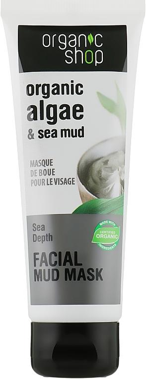 Mască cu alge și nămol pentru față - Organic Shop Mud Mask Face