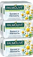 """Parfumuri și produse cosmetice Săpun """"Mușețel și vitamina E"""" - Palmolive Naturel"""