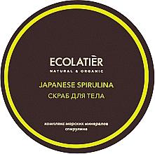 """Parfumuri și produse cosmetice Scrub anticelulitic pentru corp """"Spirulină japoneză"""" - Ecolatier Japanese Spirulina Body Scrub"""