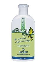 Parfumuri și produse cosmetice Ulei pentru bebeluși - Frezyderm Baby Oil