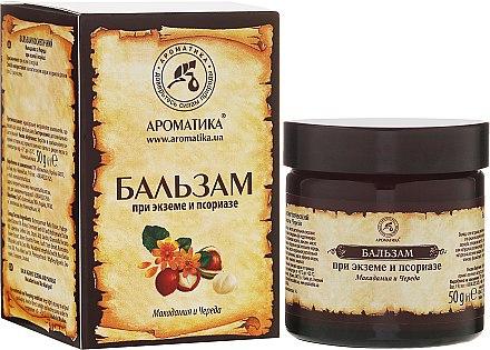 Balsam pentru eczeme și psoriazis - Aromatika — фото N1