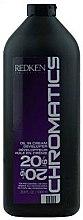 Parfumuri și produse cosmetice Activator pentru păr - Redken Chromatics Developer 20 vol