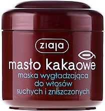 """Parfumuri și produse cosmetice Mască pentru păr uscat și deteriorat """"Unt de cacao"""" - Ziaja Mask for Dry and Damaged Hair"""
