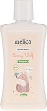 "Parfumuri și produse cosmetice Șampon pentru copii ""Lup"" - Melica Organic Funny Walf Shampoo"
