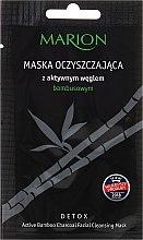 Parfumuri și produse cosmetice Mască de față cu cărbune activat - Marion Facial Cleansing Mask