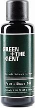 Parfumuri și produse cosmetice Ulei pentru barbă și față - Green + The Gent Face + Shave Oil