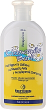Parfumuri și produse cosmetice Spumă de baie cu extract de mușețel pentru bebeluși - Frezyderm Baby Chamomile Bath