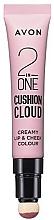 Духи, Парфюмерия, косметика Кушон для губ и щек - Avon Liquid Lip Cushion