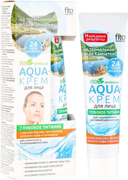 Cremă facială nutritivă pe bază de apă termală din Kamchatka - FitoKosmetik — Imagine N1