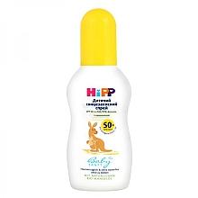 Parfumuri și produse cosmetice Spray de protecție solară - HIPP Babysanft SPF50